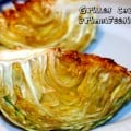 grilled cabbage slices - paleo friendly